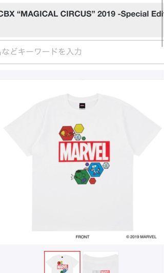WTT EXO-CBX Marvel T-shirt