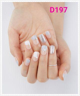 韓國熱賣 Dashing Diva 光療指甲貼 Gel 甲貼 D197