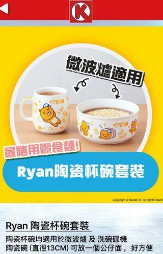 OK便利店 Ryan陶瓷杯碗套裝(全新有盒、不設散賣)
