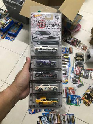 Hot Wheels Japan Historic 1
