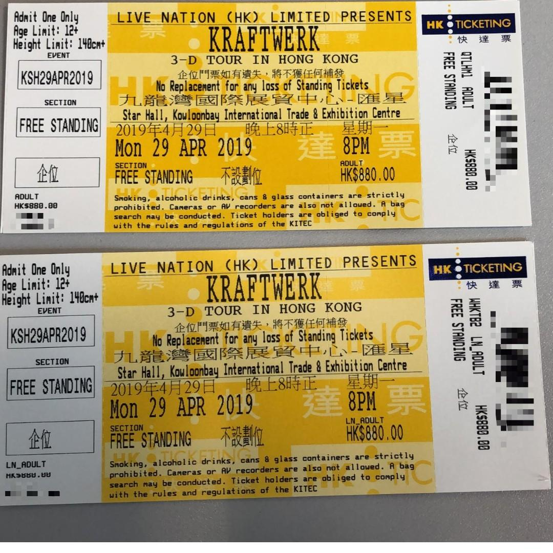 2 x KRAFTWERK 3-D Tour in Hong Kong (Free Standing) HKD800 per ticket