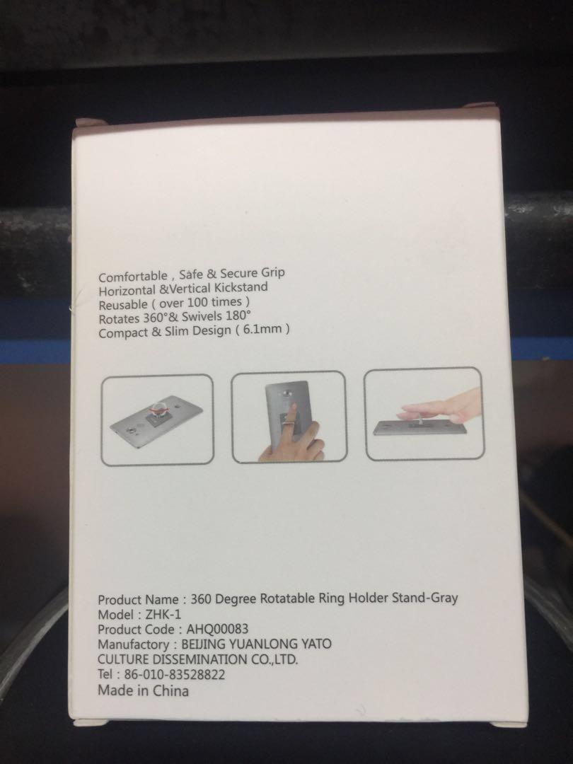 5個-華為iRing Huawei iRing