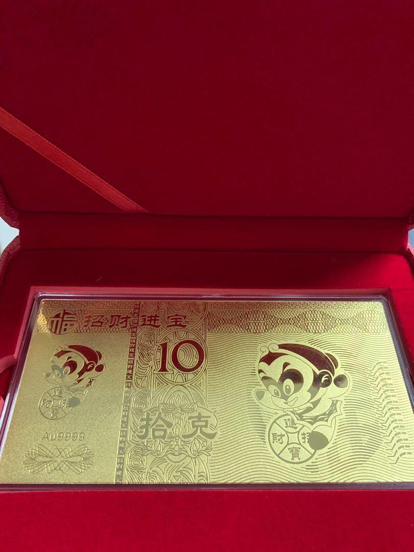 猴形紀念金紙幣