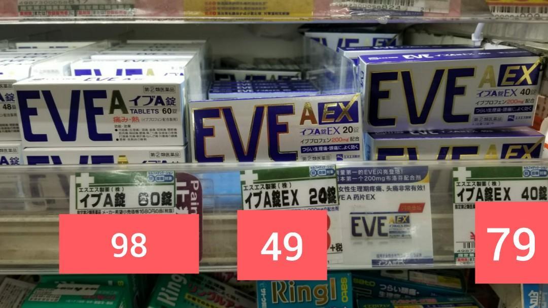 日本熱賣藥妝,彩妝,嬰兒產品及其他產品