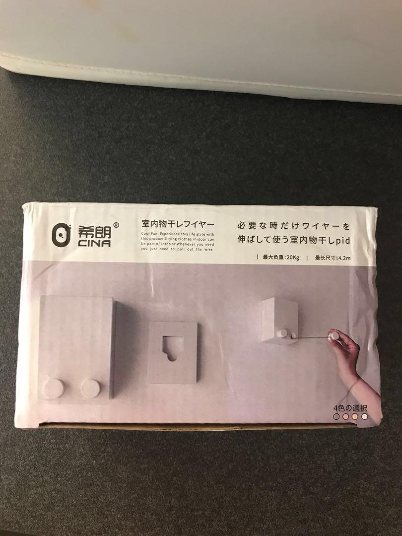 伸縮晾衣繩 銀色啞面(全新)