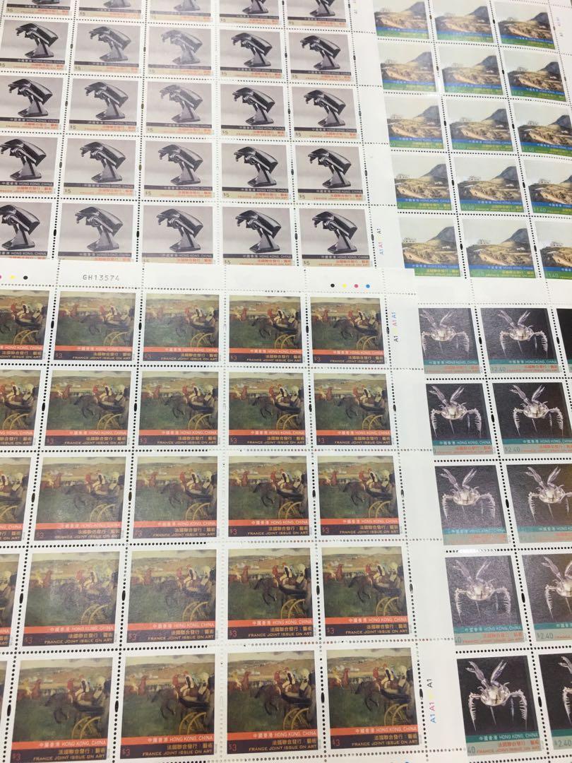 中國香港郵票 法國聯合發行 藝術 面額295元