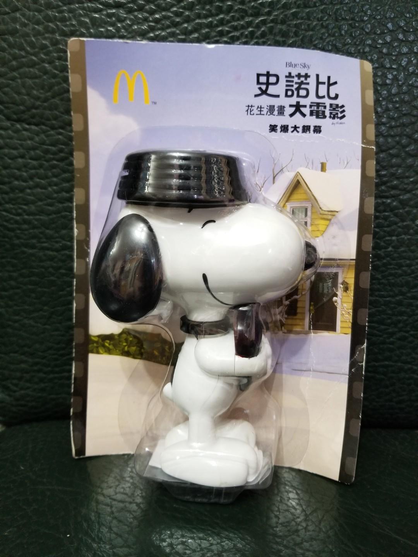 史諾比大電影 發光愛心史諾比公仔 McDonald's Snoopy Hugging Heart
