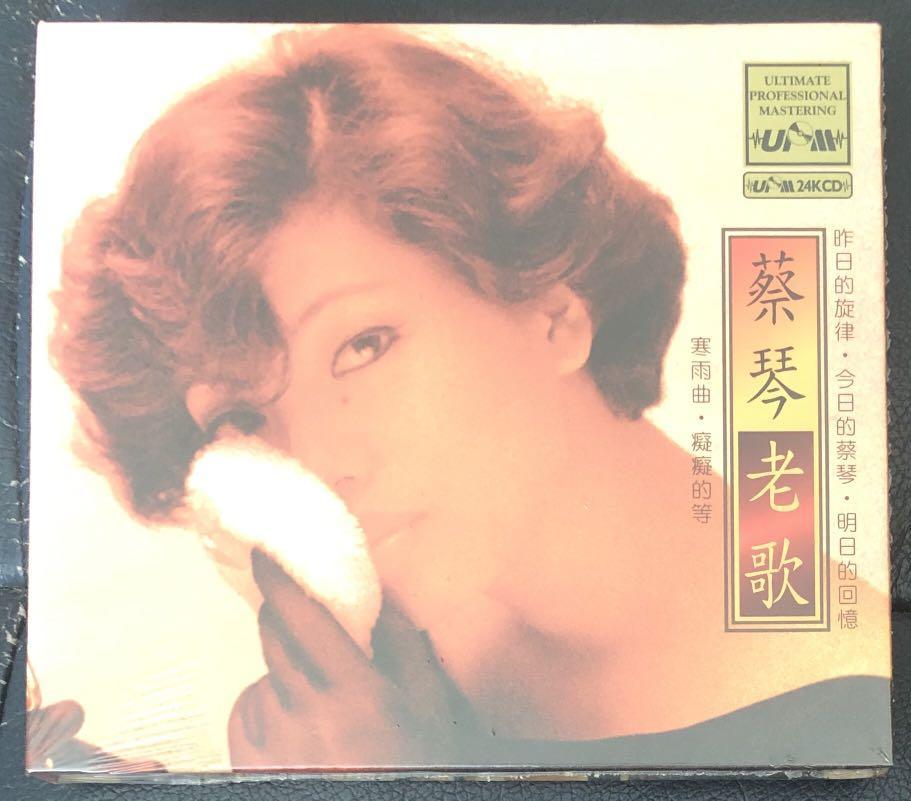 蔡琴 老歌 UPM 24K Gold CD (新未拆)
