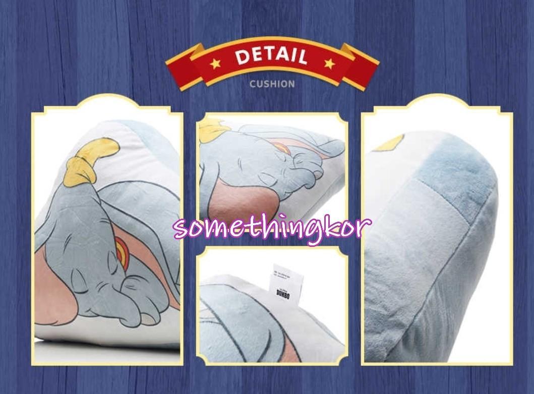 韓國 Korea Dumbo Cushion 小飛象 攬枕