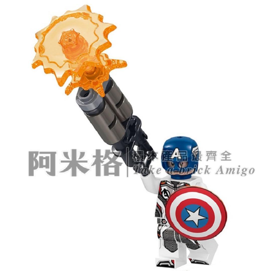 阿米格Amigo│D167 美國隊長 Captain America 復仇者聯盟4 Avengers 終局之戰 超級英雄 積木 第三方人仔 非樂高但相容 滿30隻包郵