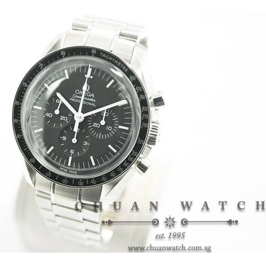 Brand New Omega Speedmaster Moonwatch Professional Chronograph Hesalite 42mm 311.30.42.30.01.005
