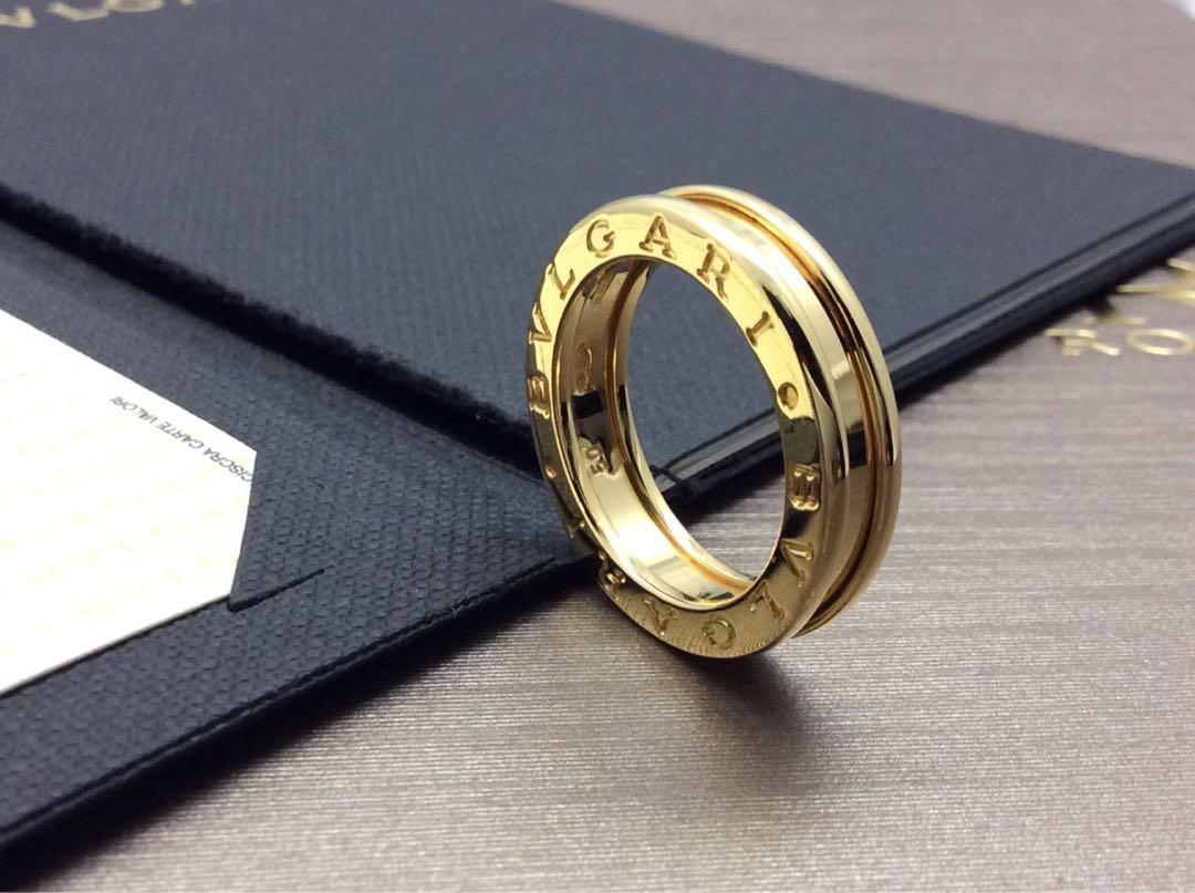 Bvlgari B.Zero Ring