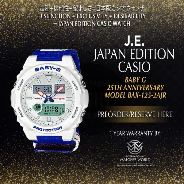 CASIO JAPAN EDITION BABY G LIDE SURF CAMP 25TH ANNIVERSARY MODEL