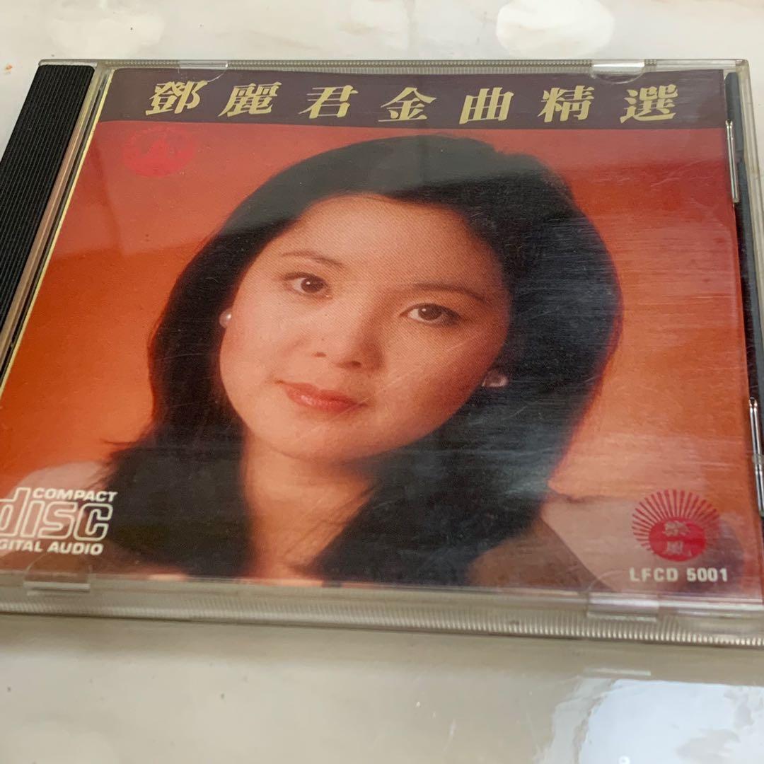 鄧麗君CD 95%新