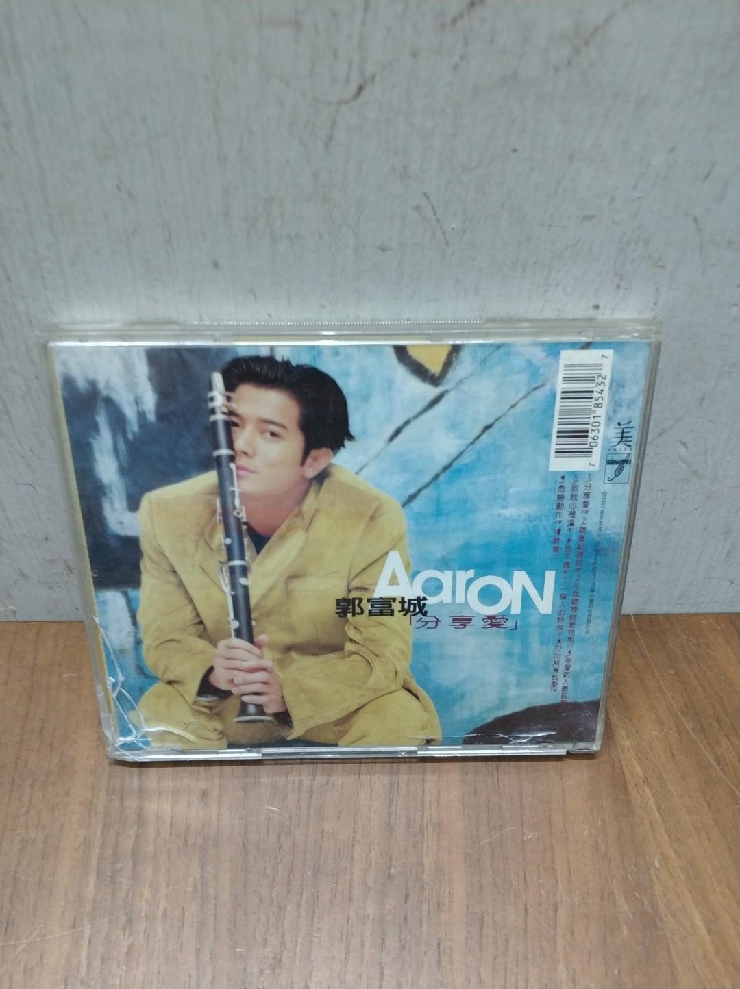 郭富城cd (誰會記得我)