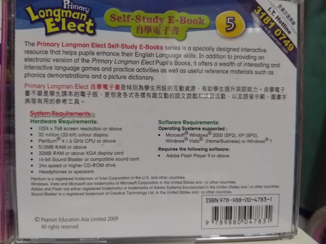 五年級朗文英語DVD碟