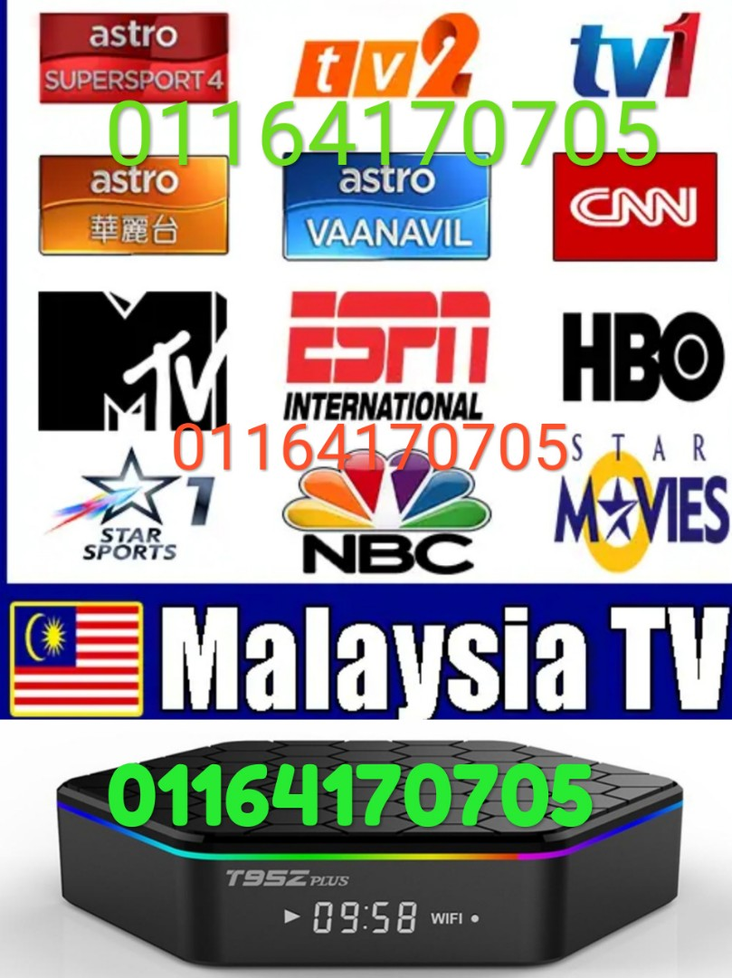 FREE ASTRO+OVERSEAS 50000 LIVE 4K ANDROID TV BOX