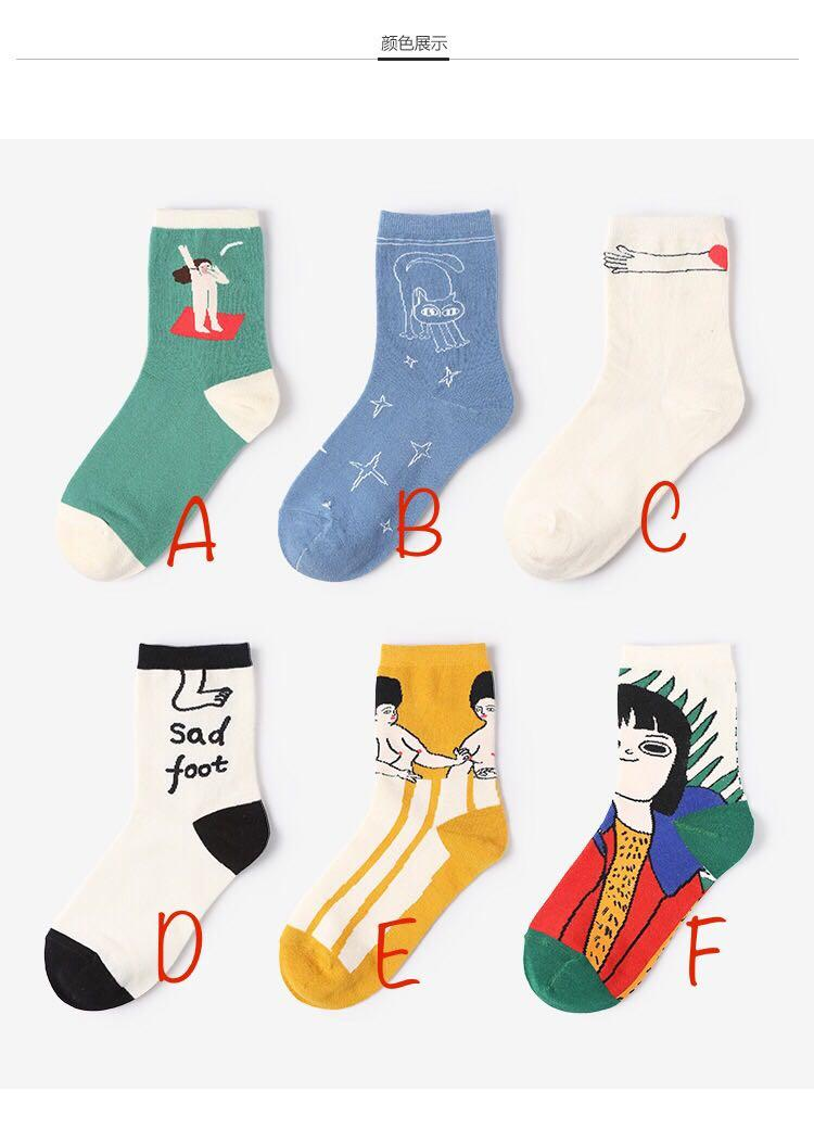 free🚚Korean Cute Art Socks