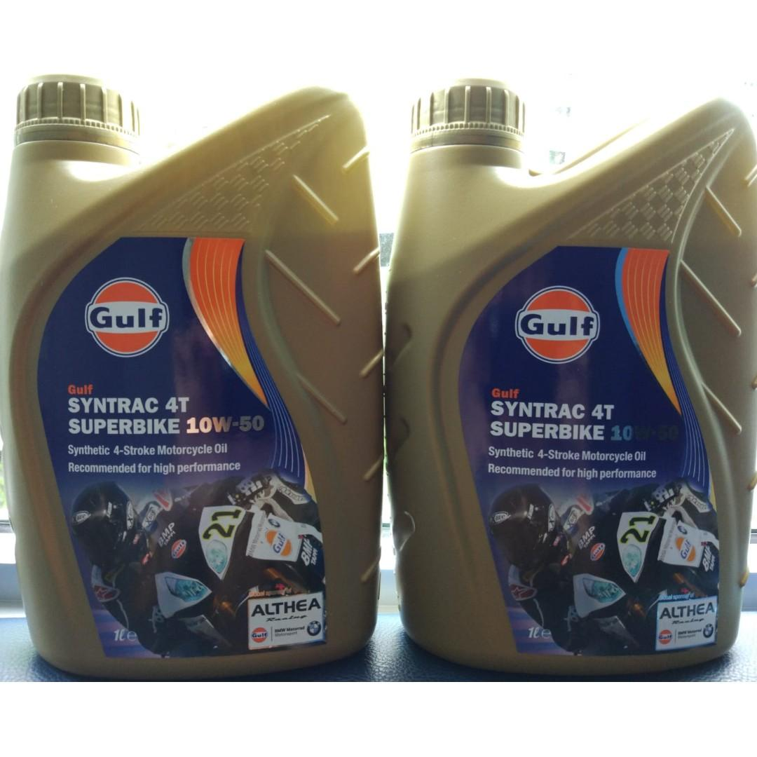 GULF ENGINE OIL 10W50 / 10W40 Fully Synthetic, Motorbikes