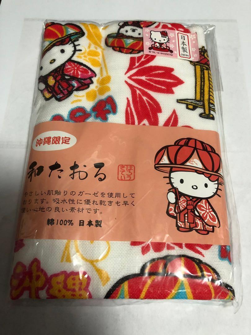 Hello Kitty Okinawa Cotton Towel (Hello Kitty 沖繩限定純棉毛巾)
