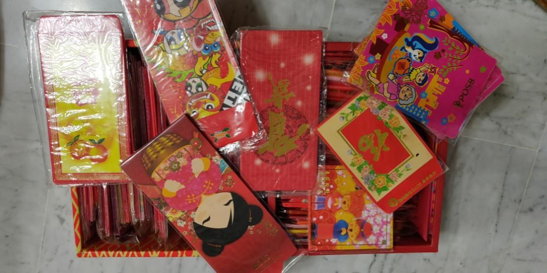 Hong Bao Paper