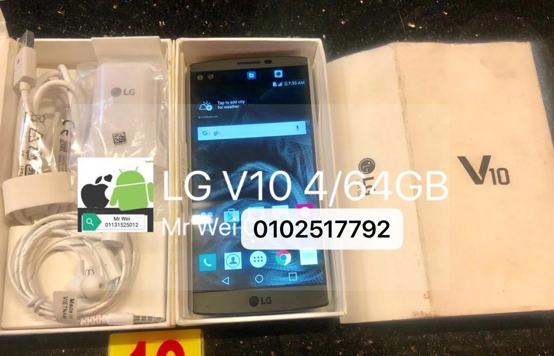 Lg V10 Miri Warranty Mobile Phones Tablets Android Phones Lg On Carousell