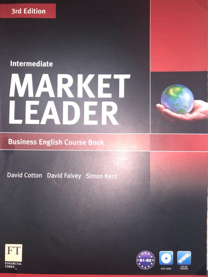 market leader 大學教科書