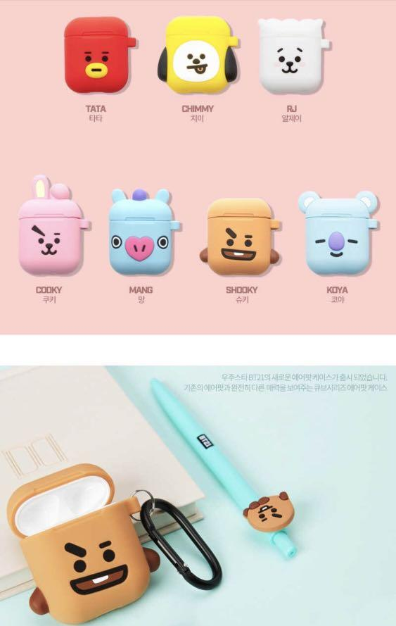 [PO] BT21 CUBE SERIES AIRPODS SILICONE CASE SLEEVE