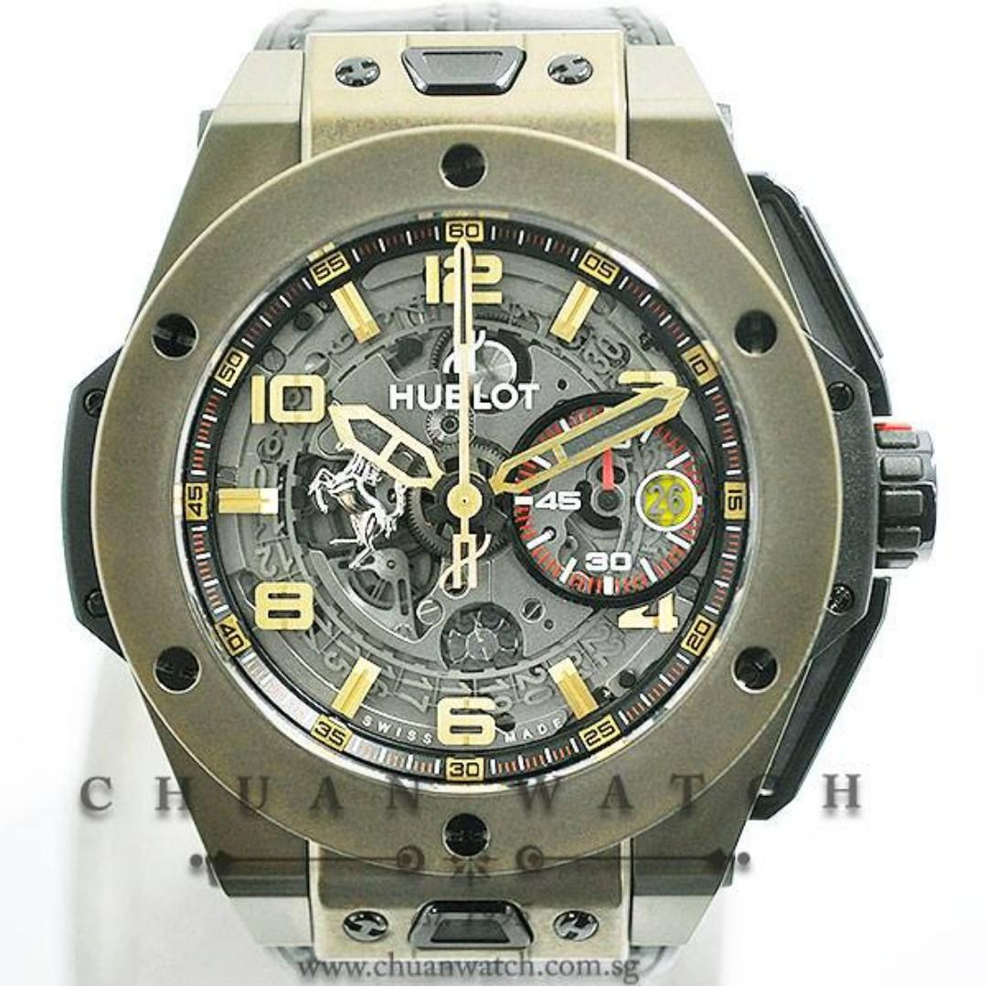 Pre-Owned Hublot Big Bang Unico Ferrari Magic Gold 45mm 401.MX.0123.VR  (Limited Edition of 500 Pieces Only)