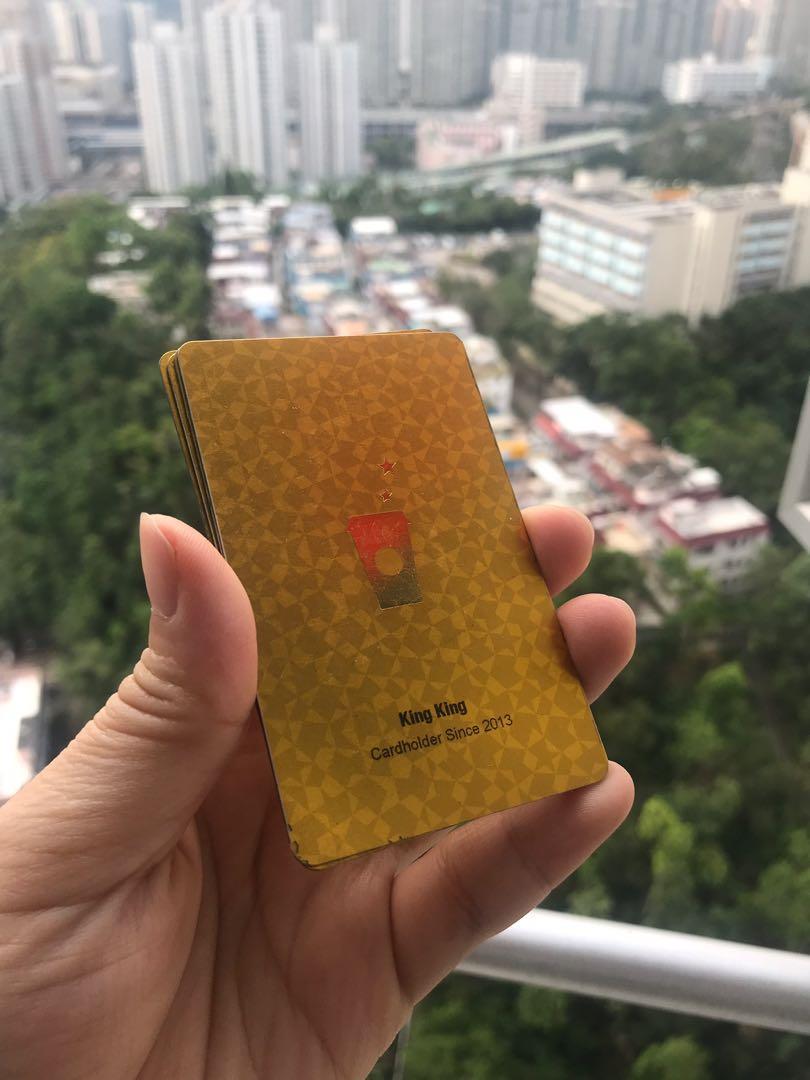 香港Starbucks 金卡 純收藏 <<king king>>