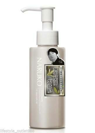 Taiwan Magnolia Brightening and Firming Whitening Lotion EX 120ml