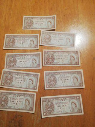 香港舊日壹分紙幣 一共九張價值九分前錢 每張23元出售