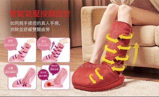 【日本 MOMiLUXL】美腿機 收納氣壓腿部舒壓機 DFM-1601 R 母親節禮物 (按摩)