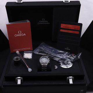 Omega moonwatch box + accessories
