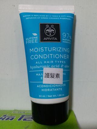 APIVITA Moisturizing Conditioner 深層補濕護髮素 50ml