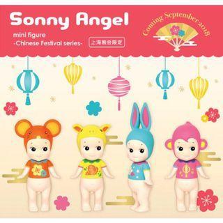 Sonny Angel 上海限定