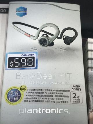 Plantronics headphone