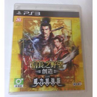 中文版 信長之野望 創造 威力加強版 PS3