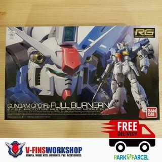 RG Gundam Full Burnern
