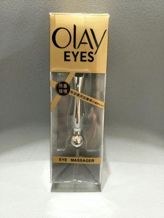 🚚 全新OLAY眼部專用按摩棒