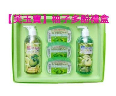 洗髮+沐浴+spa皂