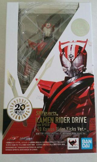 Shf Kamen Rider Drive type speed