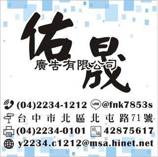 名片/菜單/布條/招牌廣告