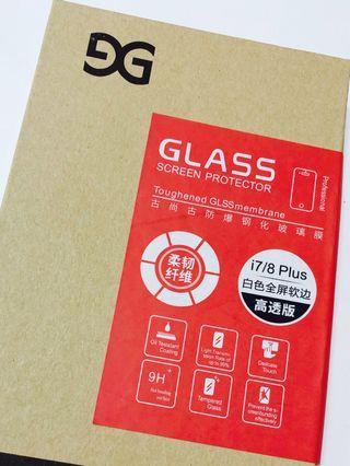 i7/i8 plus 白色全屏軟邊鋼化玻璃保護貼膜*贈貼膜神器