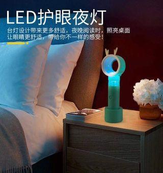 LED夜燈無葉電風扇