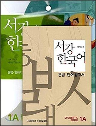 Korean Study Books