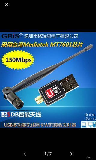 🚚 USB wireless receiver
