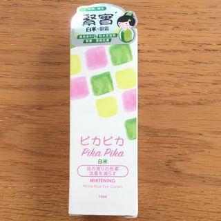 🚚 日本製白米亮白眼霜 pika pika whiting eye cream