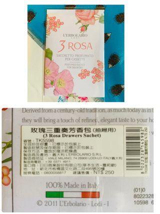 🚚 蕾莉歐 玫瑰三重奏芳香包