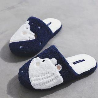 Navy Blue Cute Bedroom Slippers
